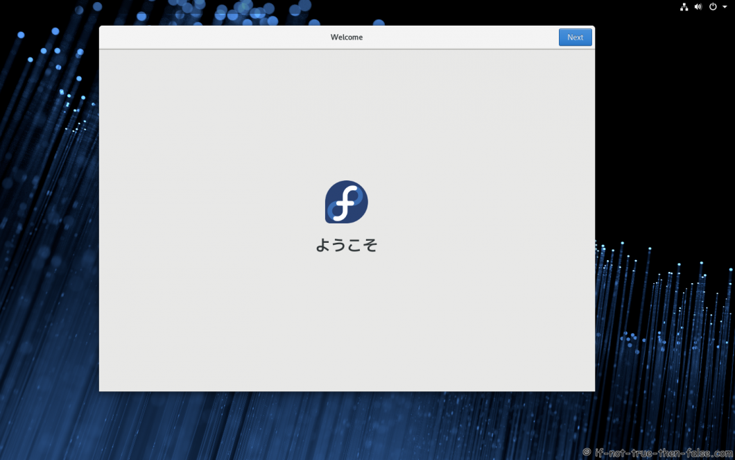 Fedora 28 Install Welcome